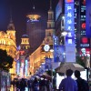 Thumbnail image for My Favorite Asia City Breaks