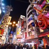 Thumbnail image for Three Outstanding Days in Osaka