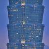 Thumbnail image for Three Tremendous Days in Taipei