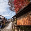 Thumbnail image for How to Walk Japan's Nakasendo Way