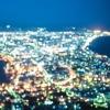 Thumbnail image for Gateway to Hokkaido