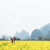 Thumbnail image for A Weekend in China's Karst Country