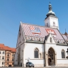 Thumbnail image for Is Zagreb Worth Visiting?
