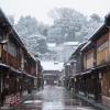 Thumbnail image for Kanazawa Dreaming
