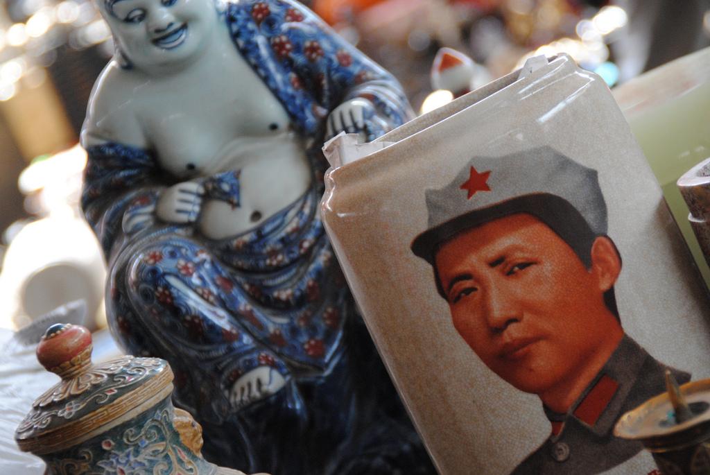 EF China
