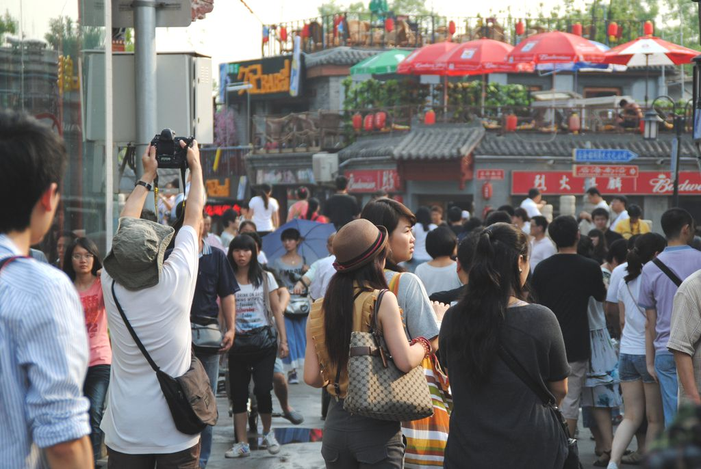Photos of Chinese tourists at Houhai in Beijing, China