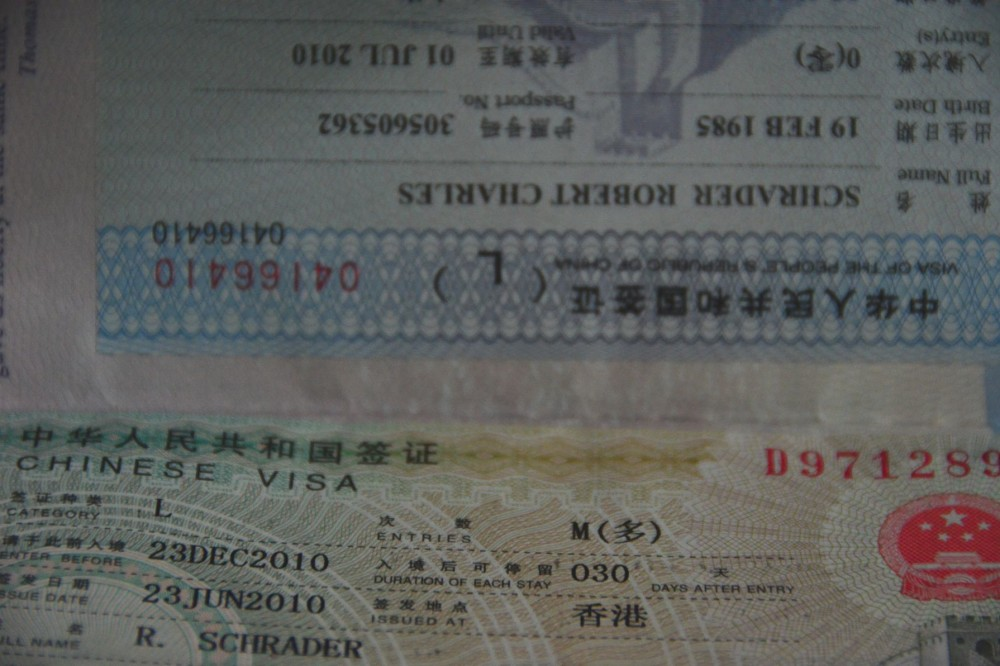Picture of a Chinese visa