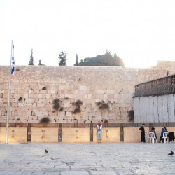 Western Wall in Jerusalem, Israel