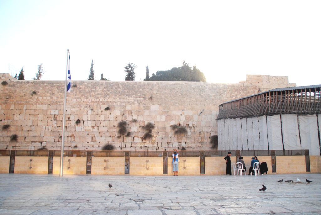 Western Wall 5011146788 l The Politics of Traveling to Israel