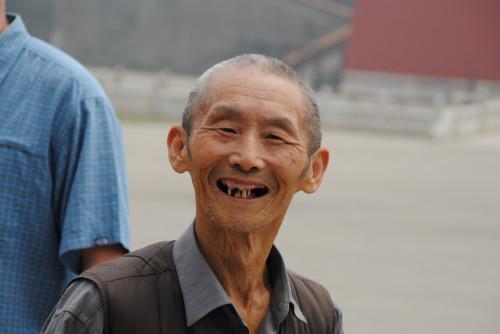 Beijing Man