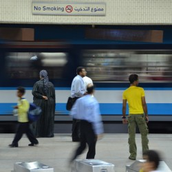 Cairo Egypt Subway
