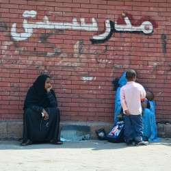 Women and Children in Cairo Egypt