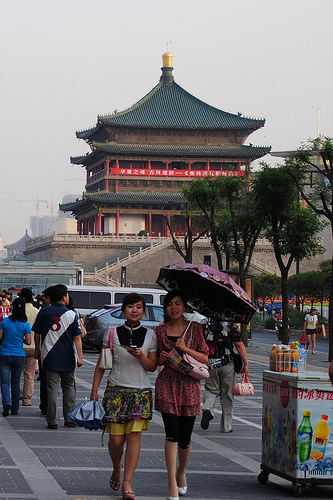 Xi'an Bell Tower is its central architectural feature