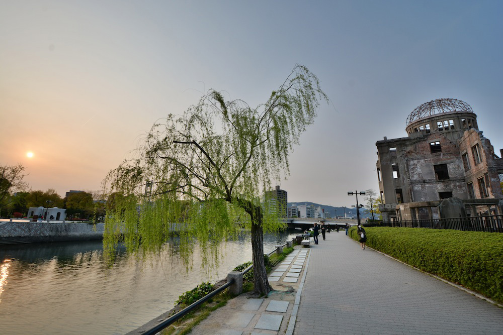 Feeling Disconnected at Hiroshima Peace Park