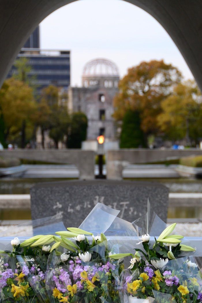 Japan travel pictures of Hiroshima Peace Park