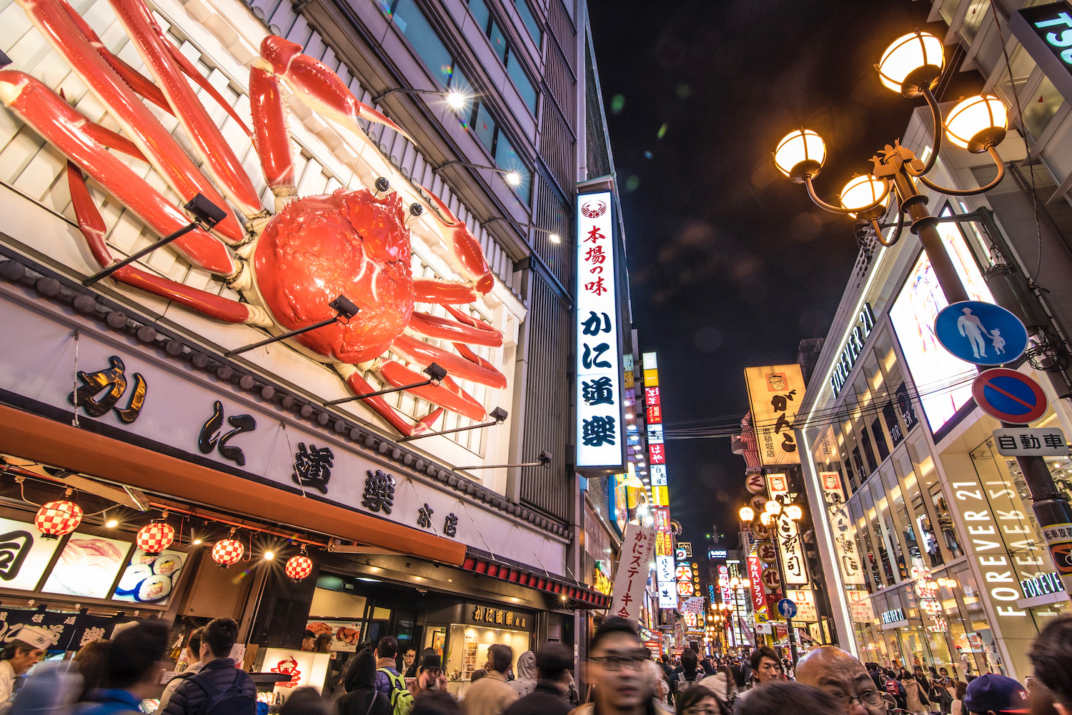 Dotonbori in Osaka, Japan