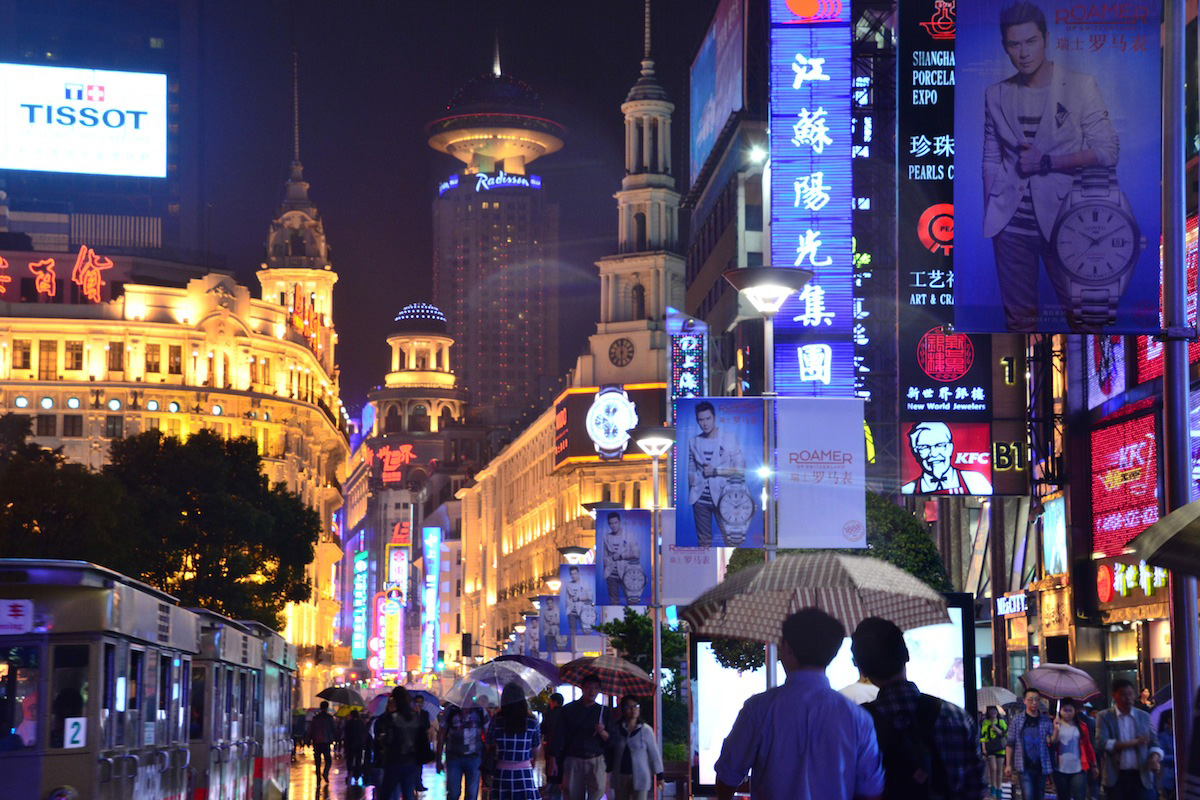 East Nanjing Road in Shanghai, China