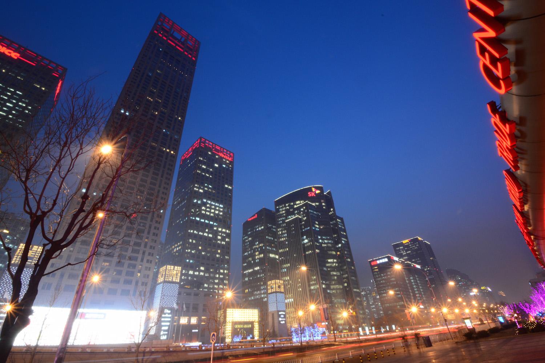 Guomao in Beijing, China