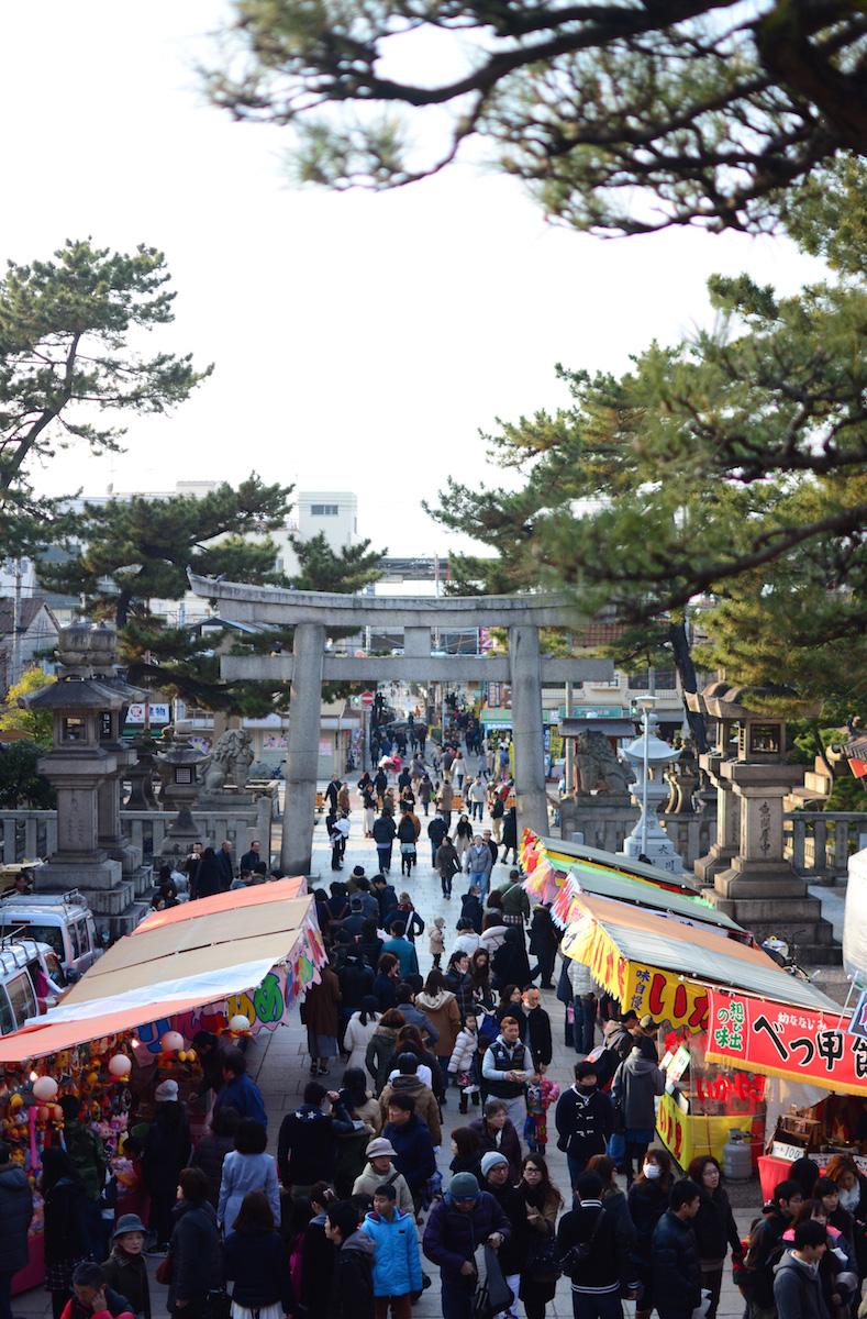Food Market in Osaka, Japan