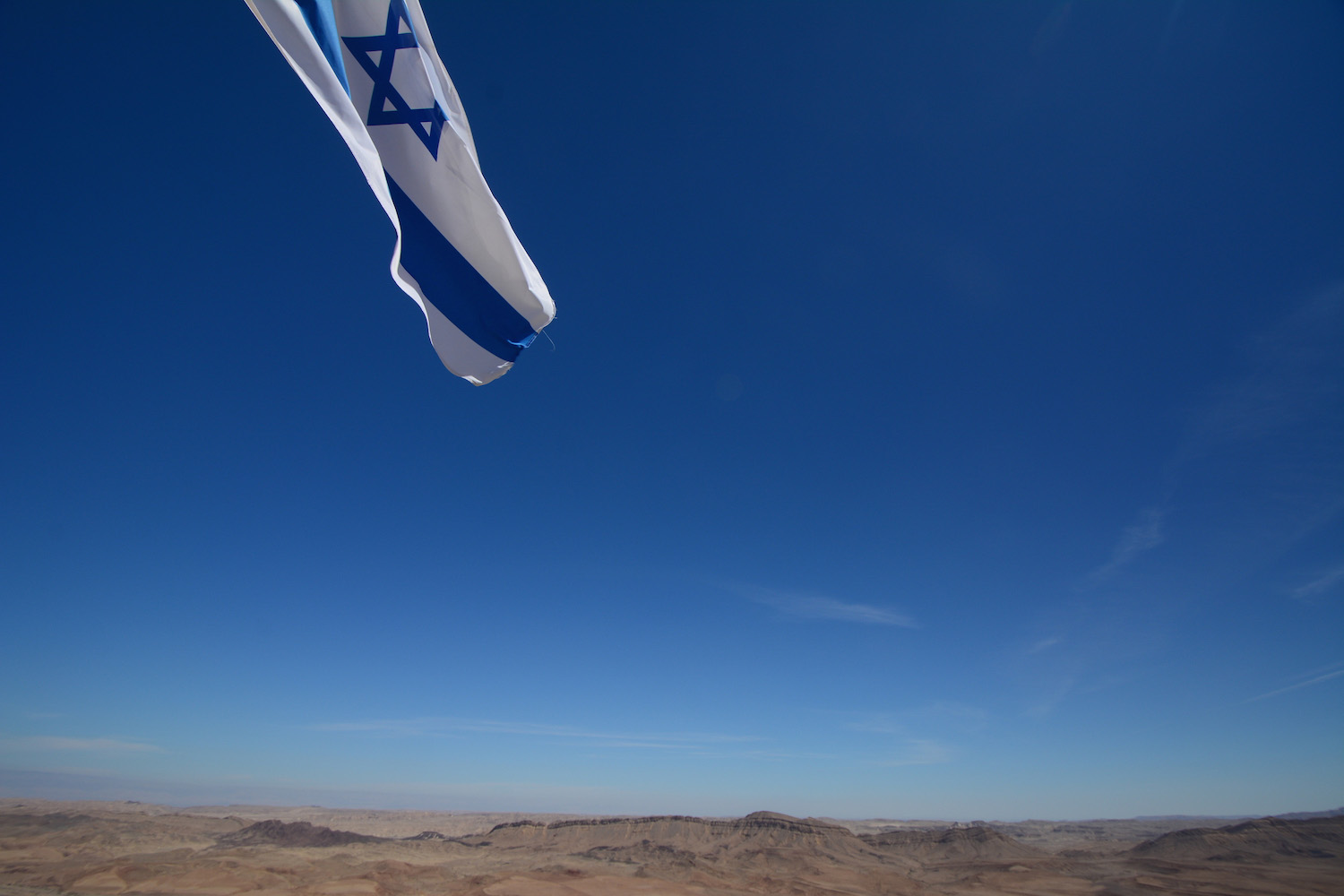 Israeli flag over Ramon Crater