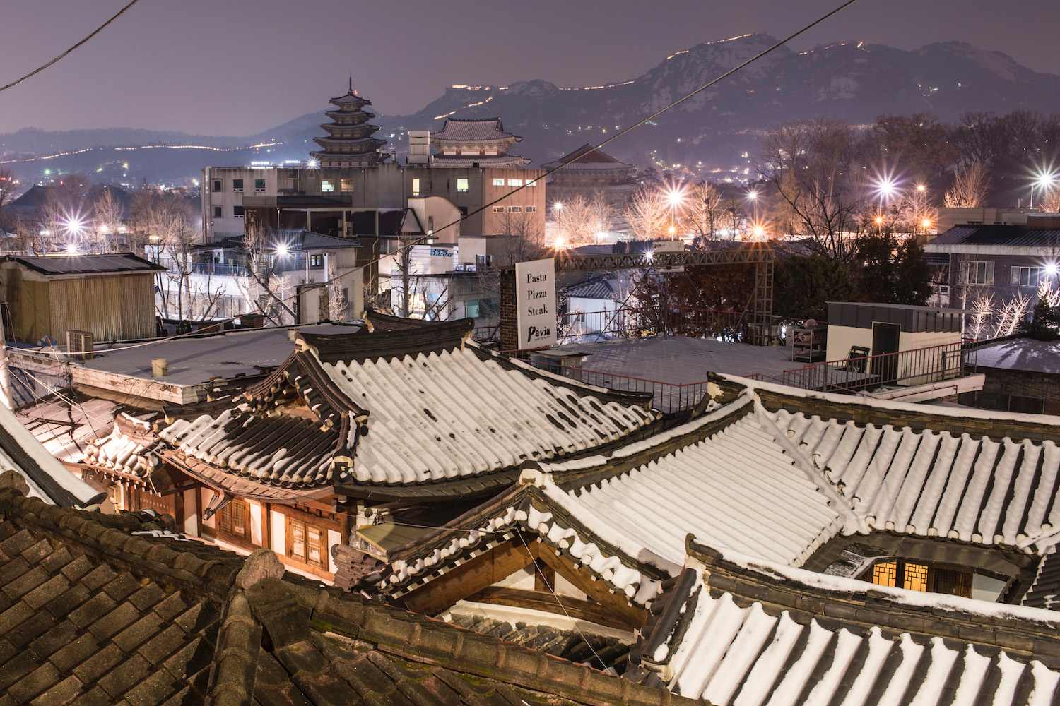 Seoul in Winter