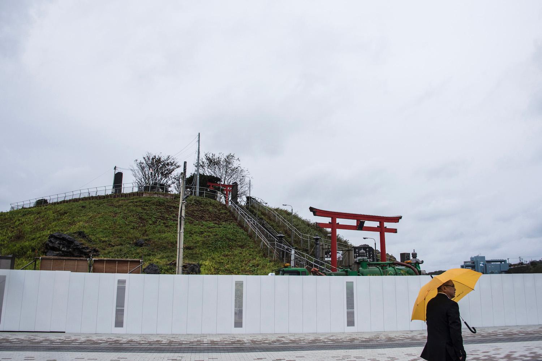 Tohoku region