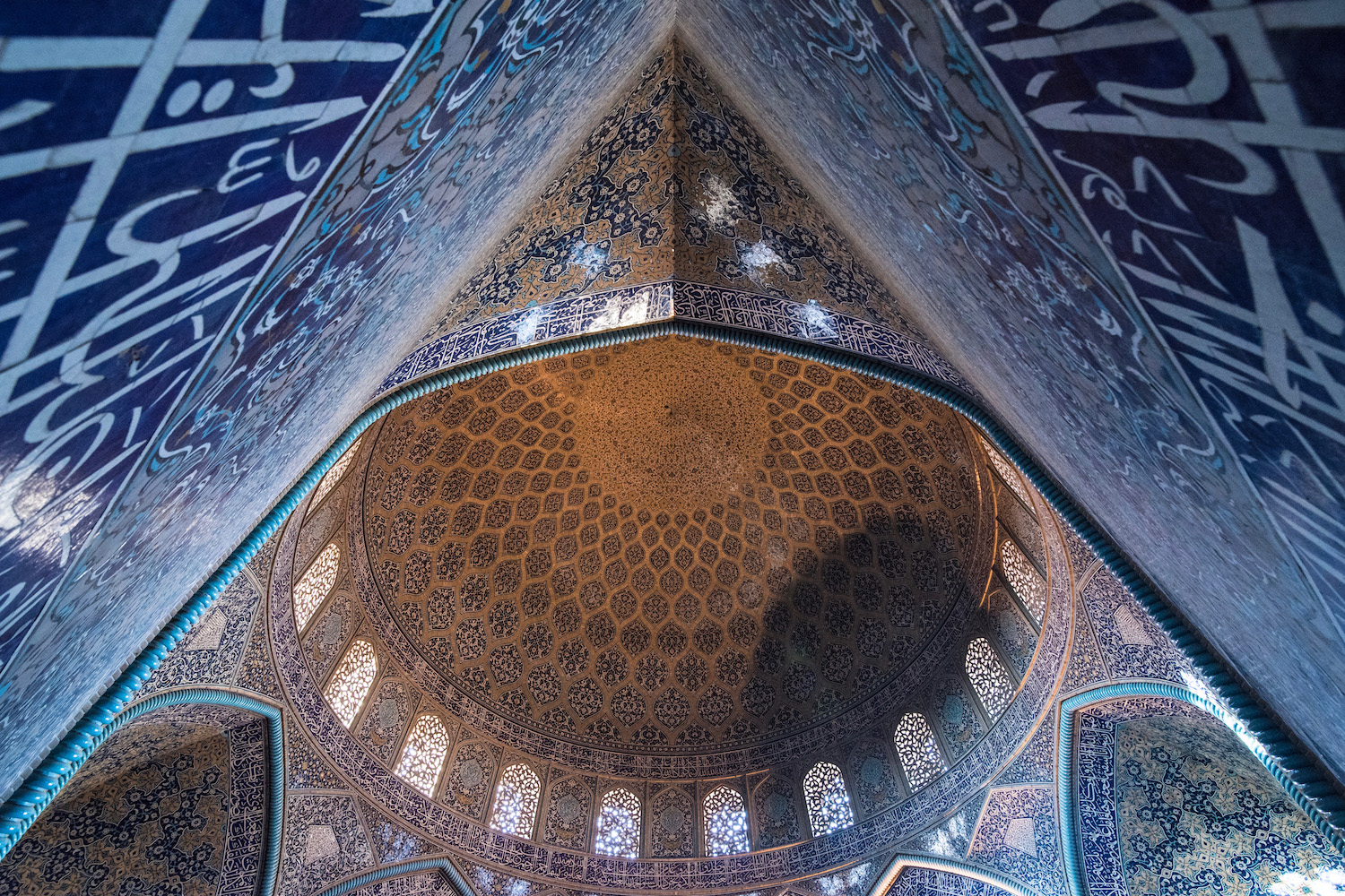 Iran travel pictures interior of Isfahan Mosque