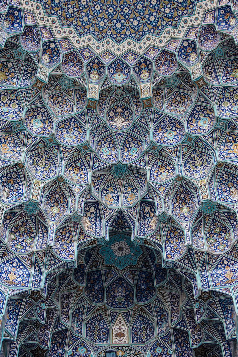 Iran travel pictures Imam Mosque in Isfahan