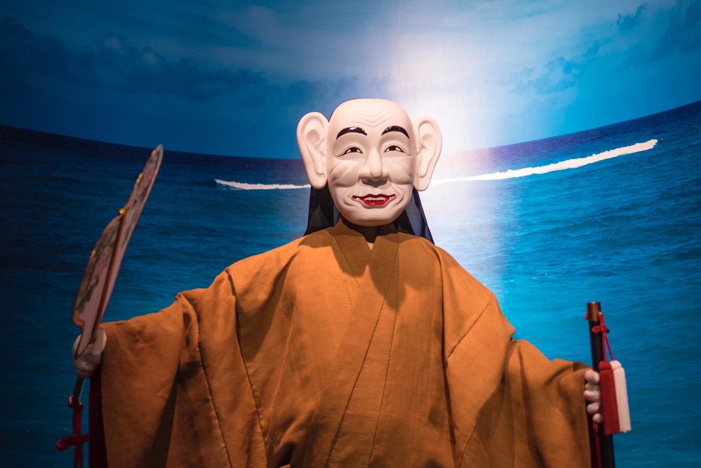 Prefectural Museum in Naha Okinawa Japan
