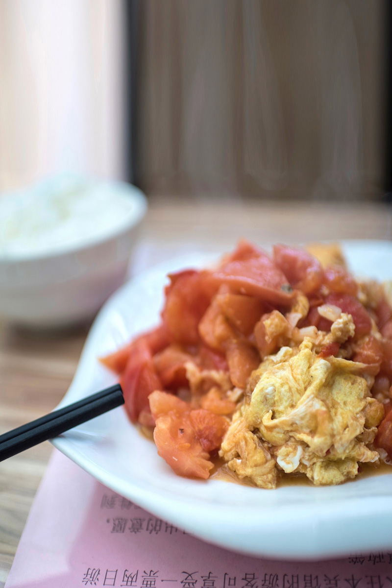 Stir fried egg with tomato in China