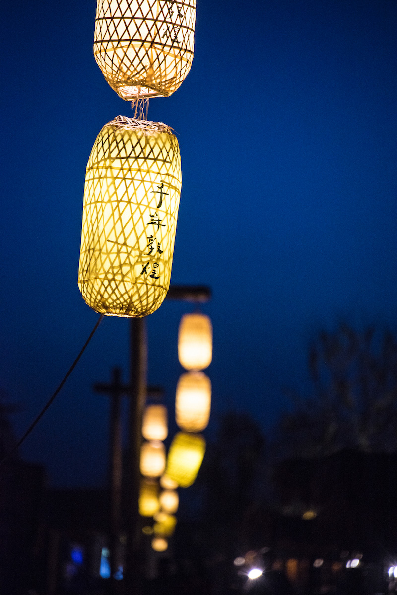 Lantern in Gansu, China