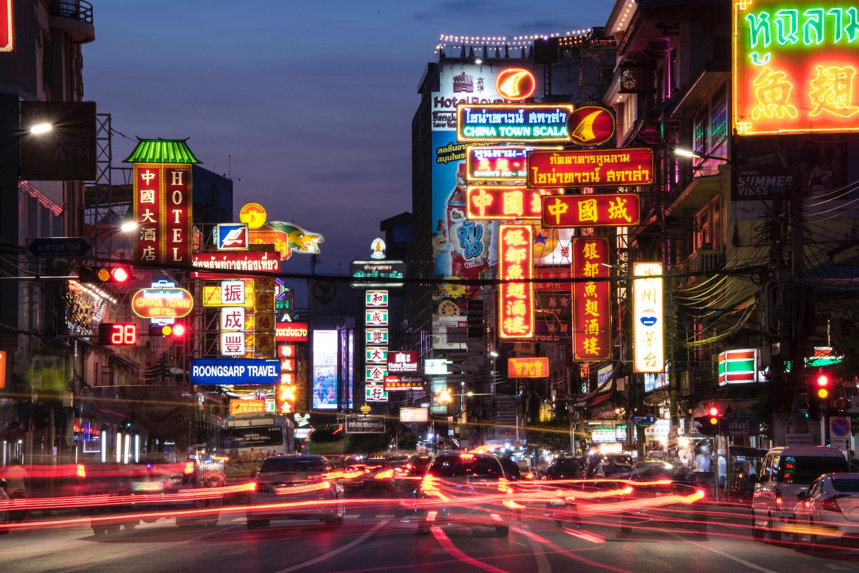 Thailand Bangkok City pictures