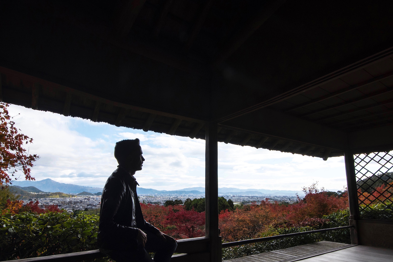 Osaka Japan in the autumn