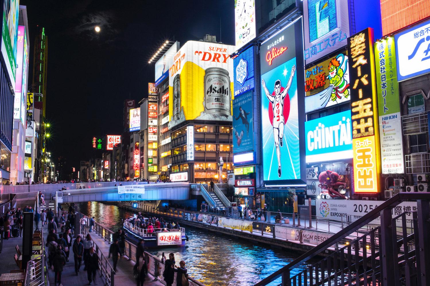 Outstanding Osaka