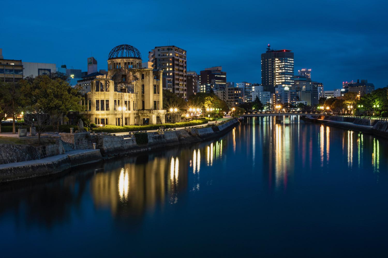 Is Hiroshima Worth Visiting?